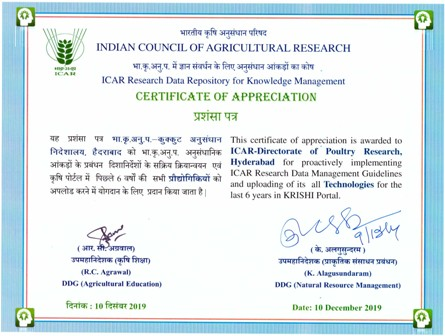 KRISHI Certificate of Appreciation