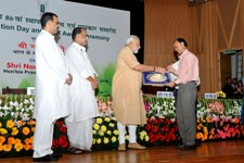 SARDAR PATEL BEST INSTITUTE AWARD